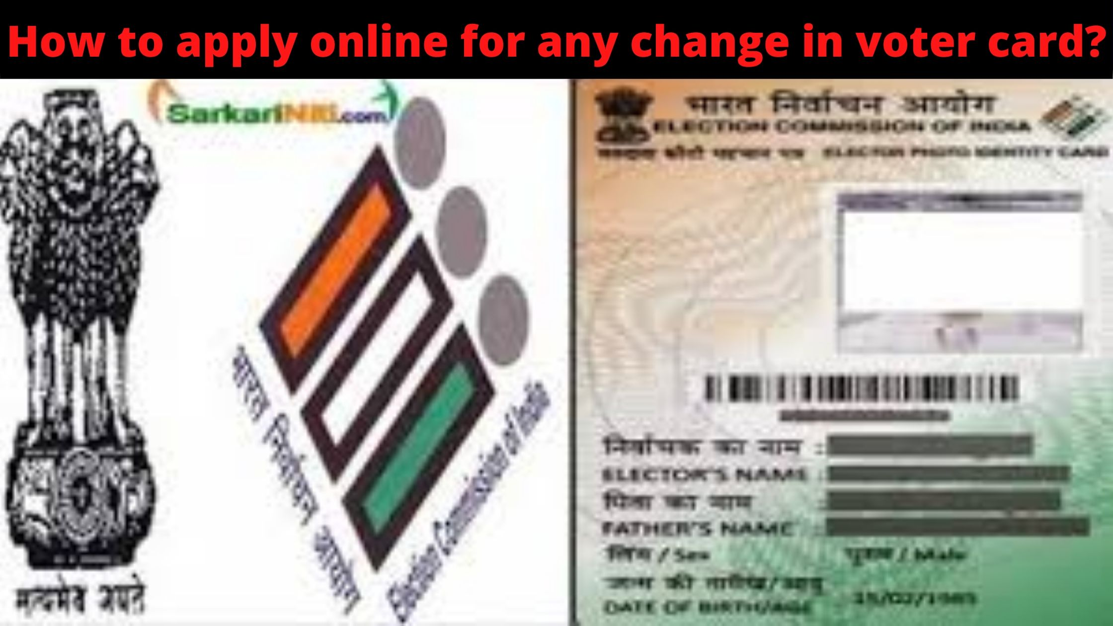 how-to-apply-online-for-any-change-in-voter-card-http://masterjitips.com/