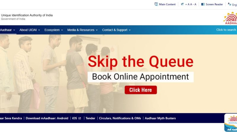 want-to-update-information-in-aadhaar-now-book-an-online-appointment-http://masterjitips.com/