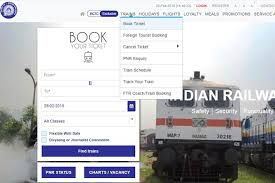 great feature of IRCTC