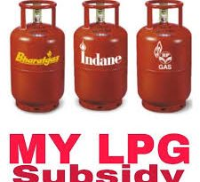 YOUR LPG GAS SUBSIDY