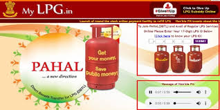 How To Check LPG Cylinder Booking