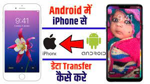 iPhone se Android mein chat transfer